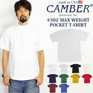 キャンバー マックスウェイト ポケット Tシャツ