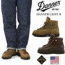 ダナー DANNER ダナーライト2 (ブーツ 登山靴 DA...