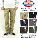 ディッキーズ Dickies オリジナル 874 ワークパンツ レギュラーサイズ W28〜44 レングス/股下32インチ (ORIGINAL WORK PANT チノパンツ)