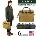 ■ポイント10倍■■バンダナプレゼント■フィルソン FILSON オリジナル ブリーフケース (米国製 ORIGINAL BRIEFCASE バッグ)