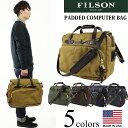 ■ポイント10倍■■バンダナプレゼント■フィルソン FILSON パッデドコンピューターバッグ (米国製 PADDED COMPUTER BAG)