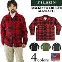 フィルソン FILSON ウールコート マッキーノ クルーザー アラスカフィット (米国製 防寒 MACKINAW CRUISER ALASKA FIT)