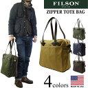 ■ ポイント10倍 ■  ■ バンダナプレゼント ■ フィルソン FILSON キャンバス ジッパートート バッグ (米国製 ZIPPER TOTE BAG)