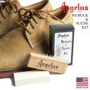 ショッピングブラシ アンジェラス ANGELUS SHOE POLISH ヌバック & スエード キット (アメリカ製 米国製 ブラシ 消しゴム シューケア)