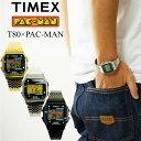 タイメックス TIMEX T80×PAC-MAN パックマン生誕40周年記念 コラボレーションウォッチ(限定モデル T80 PAC-MAN 80年代 デジタル 海外..