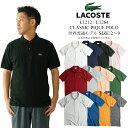ラコステ LACOSTE L1212/L1264 半袖ポロシャツ 鹿の子 世界流通モデル (Classic Pique Polo)