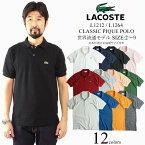 ラコステ LACOSTE L1212/L1264 半袖ポロシャツ 鹿の子 世界流通モデル ■バンダナプレゼント■(Classic Pique Polo)