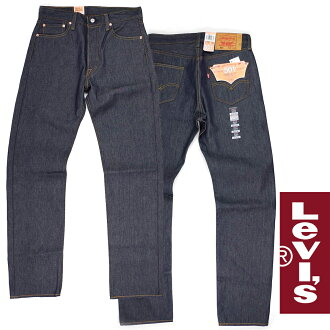 Levi's LEVI's 501-0000 original button fly straight jeans rigid STF (シュリンクトゥ fit raw denim levis USA lines)