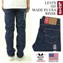リーバイス LEVI'S 505 MADE IN USA リ...