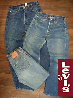 Levi's LEVI's USED 501 West 76-82 cm (distressed denim jeans jeans pants)
