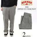レッドキャップ REDKAP 2020 ジップフライ コック パンツ (メンズ ZIPPER FLY COOK PANT ワークパンツ)