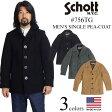 ■ポイント15倍■ショット SCHOTT 当店別注 756TG メンズ ウール シングル ピーコート (米国製 防寒 PEA-COAT Pコート 男性)