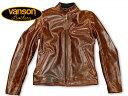 バンソン シングルライダース オクタゴン バームオイルプレゼント ジャケット