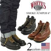 """ホワイツブーツ WHITE'S BOOTS スモークジャンパー 6"""" (ホワイツ 米国製 Smoke Jumper 6"""" Lace-to-toe)"""