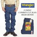 ラングラー Wrangler 13MWZ カウボーイカットジーン リジッド (父の日 COWBOY CUT JEAN RIGID 生デニム)