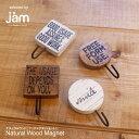 Natural Wood Hook Magnet ナチュラルウッド フックマグネットセット|文房具|マグネット|クリップ|磁石|冷蔵庫|ユニーク|おしゃれ|ギフ...