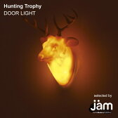 【送料無料】Hunting Trophy DOOR LIGHT ハンティング トロフィー ドアライト 動物 ドアライト LEDライトオート 照明 ベランダ用 ライト 照明 ランプ