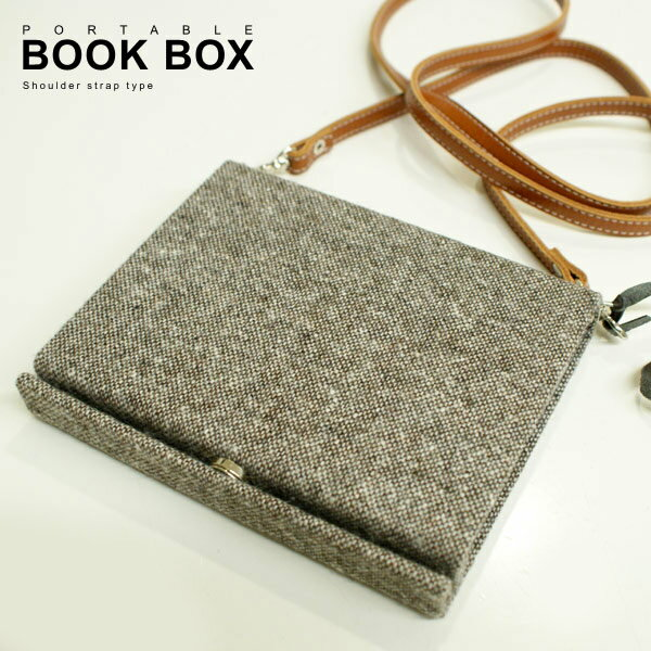 Paper Book Cover Name : Jam collection rakuten global market portable book box