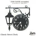 RoomClip商品情報 - 【送料無料】 デザイナーズ 掛け時計 壁掛け時計 Classic Street Clock 北欧 おしゃれ モノトーン