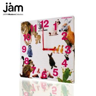 設計器的動物星球 | 掛鐘 | 時鐘 | 時鐘 | 家居用品 | 結構 | 設計 | 時鐘 | 時尚 | 豐富的面料現代牆時鐘的設計