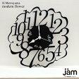 modern flower  クロック インテリア雑貨 デザイン 掛時計 おしゃれ デザイン性豊かな壁掛け時計