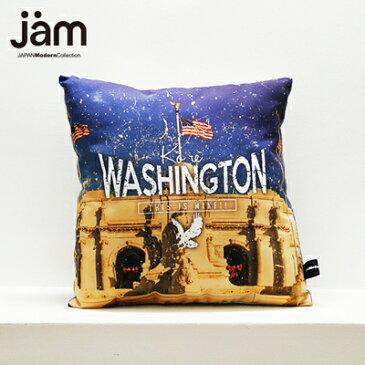 【JAMオリジナルアイテムプレゼント中】JAM デザイナーズクッション punster cushion _ Washington ふわふわお洒落 クッション インテリア雑貨 デザイナーズ デザイン ダジャレ ユニーク