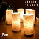 RoomClip商品情報 - 【在庫限り!】NATURAL FUSION テーブルライトテーブルライト(電球付属) 照明 インテリア ライト ランタン 照明 フロアライト デザイナーズ