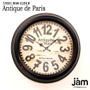 """【掛時計】Antique Paris -アンティーク デ パリス-(STEEL RIM CLOCK """"47cm""""(C)) 壁掛け時計 掛け時計 アンティーク [..."""