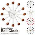 【ジョージネルソン】ボールクロック 掛時計 リプロダクト