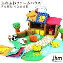 ふわふわファームハウス出産祝い・お祝返し・誕生日にオススメGIFT・お洒落なインテリア雑貨 キッズ こどもの日 おもちゃ 玩具