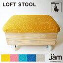 RoomClip商品情報 - 【LOFT STOOL】 のって すわって 楽しめる キャスター付チェアー -防災BOX-