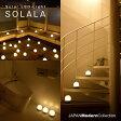 ショッピングベランダ LED ソーラーライト SOLALA(ソララ) テーブルランプ|ランタン|太陽光|オート点灯|防雨|卓上照明|キャンプ|BBQ|ベランダ用|ライト|照明|ランプ|インテリア照明|軽量|非ガラス|