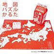 チズミルク (JAPAN) 47都道府県かるた|パズル|ジグソーパズル|地図|子供|ゲーム|知育|地理|ユニーク|キッズ|こどもの日|おもちゃ|玩具