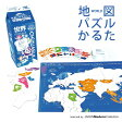 世界のチズミルク (WORLD) ワールドバージョンかるた|パズル|ジグソーパズル|地図|子供|ゲーム|知育|地理|ユニーク|キッズ|こどもの日|おもちゃ|玩具