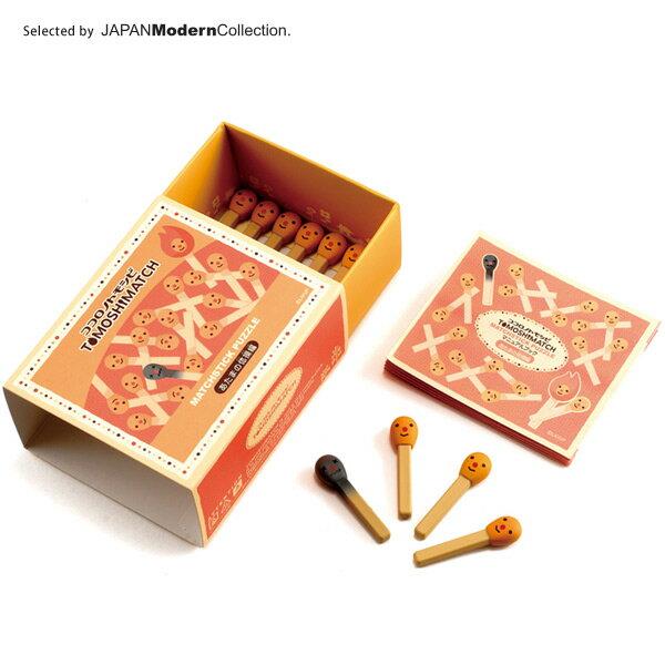 マッチ棒パズル (頭のたいそうシリーズ 頭の体操編)ココロノトモシビ|eyeup|パズル|…...:jam-collection:10000297