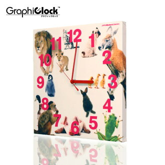 Designer's animal planet | wall clock | clock | clock | Homewares | fabric | design | clock | fashionable | Design of rich fabric-modern wall clock,