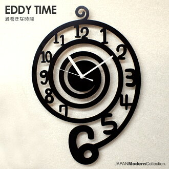 EDDY TIME original designer | wall clock | clock | clock | Homewares | steel | design | clock | fashionable | fashionable