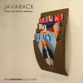 |ジャバラック・チャコールブラウン マガジンラック収納 おしゃれ スリム 壁掛け 北欧 マガジンスタンド