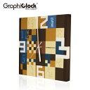 【送料無料】 ファブリックパネル 掛け時計 Block'n clock cafe 壁掛け時計 北欧 置時計 ファブリック時計
