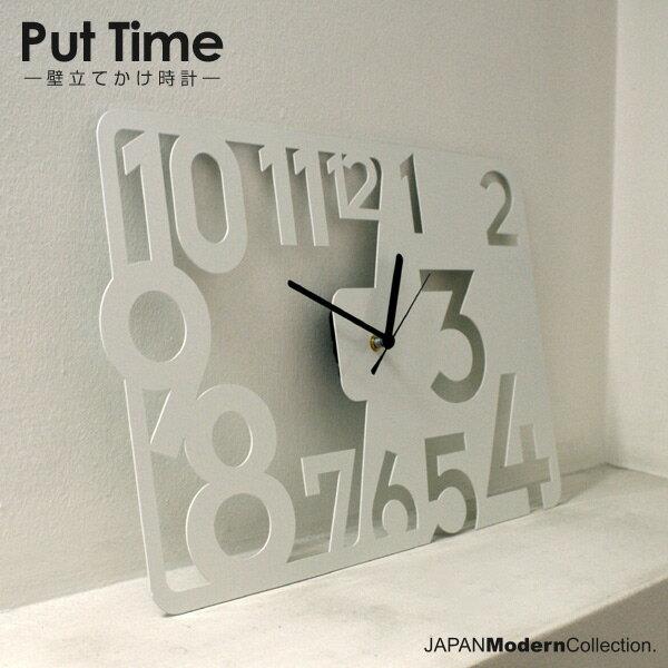 put time leaning against the wall original designer wall clock clock clock homewares steel design clock fashionable rich stylish