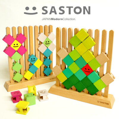 【送料無料】SASUTON[サストン]知育玩具積み木木製パズルゲームデザイン玩具インテリアトイ