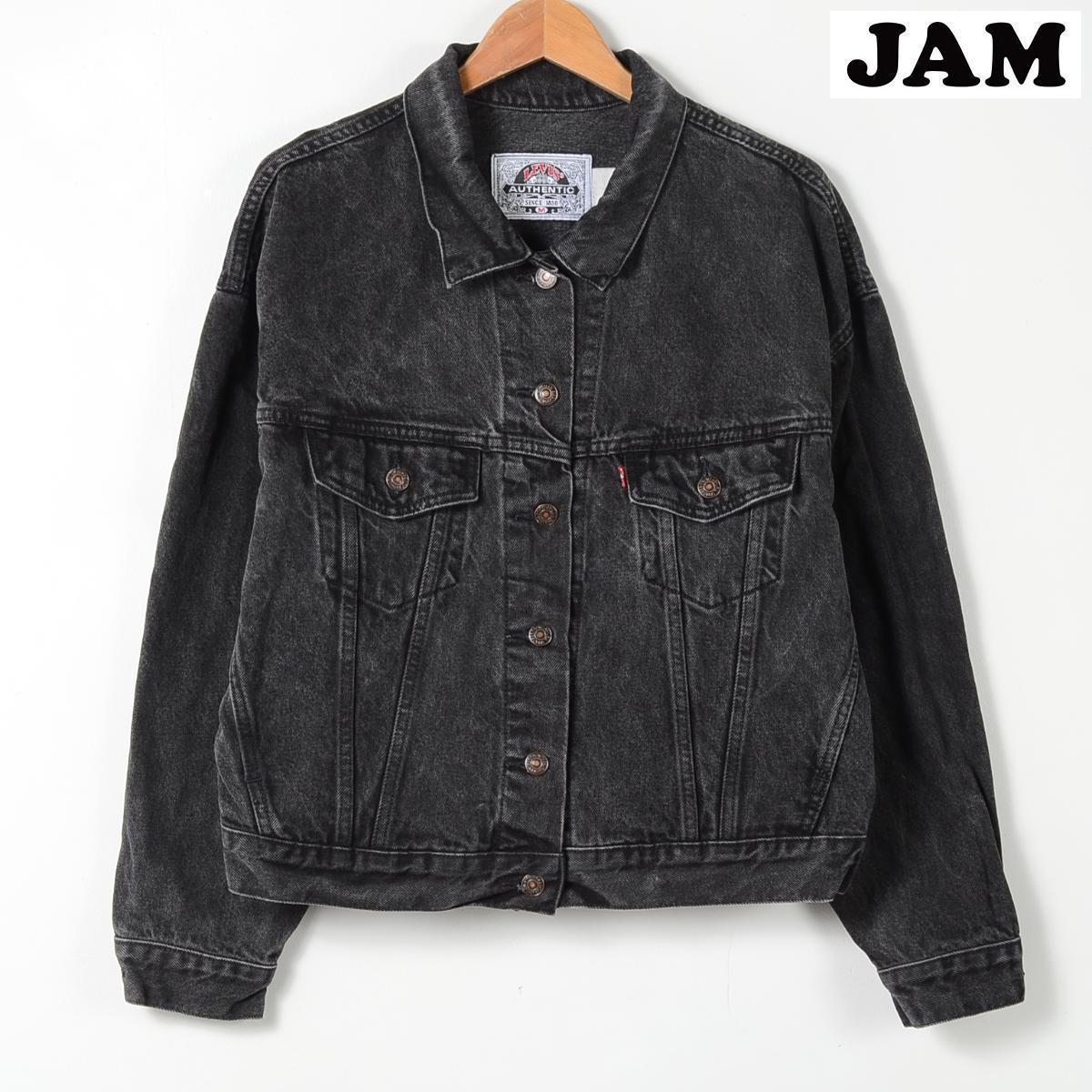 Womens Black Denim Jean Jacket - Jeans Am