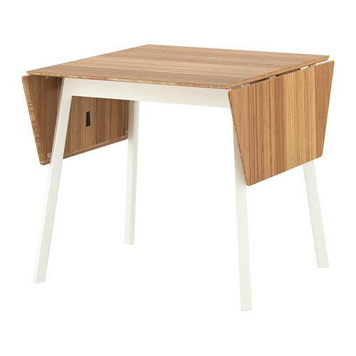 IKEA PS 2012 伸長式テーブル