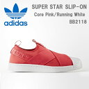 【送料無料】adidas originals (アディダス・オリジナルス) SUPERSTAR SLIP-ON スニーカー [レディース] BB2118 【PN...