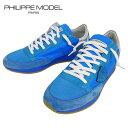 【送料無料】PHILIPPE MODEL (フィリップモデル...