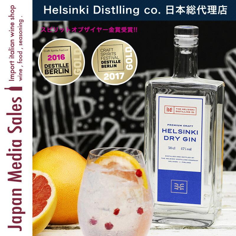 クラフトジンヘルシンキドライジン47度500mlフィンランドジンフィンランドフィンランドジンお酒酒洋
