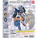 機動戦士ガンダム MOBILESUIT ENSEMBLE05 モビルスーツアンサンブル05 全5種