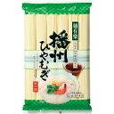 麺有楽 播州ひやむぎ(600g)