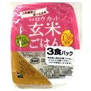 東洋ライス 金芽ロウカット玄米ごはん 3食パック[0826-...