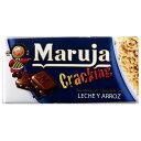 マルーハ クリスピーパフチョコレート
